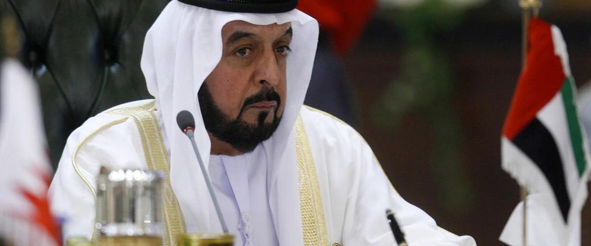 UAE President Sheikh Khalifa