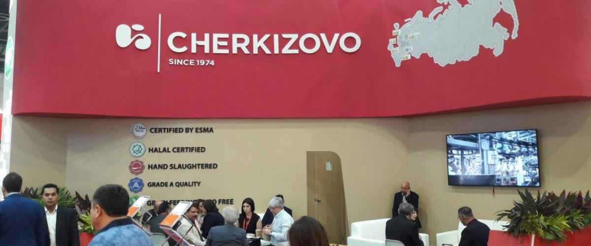 Группа «Черкизово» приняла участие в международной выставке Gulfood в Дубае