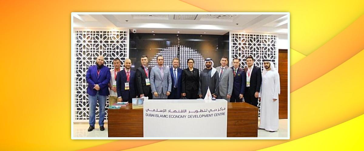 Делегация из Татарстана посетила выставку Gulfood 2019 в Дубае